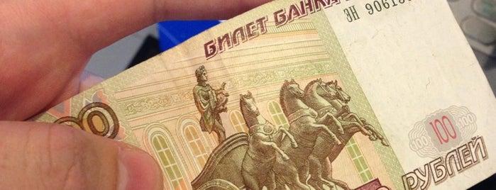 кредит европа банк телефон москва пражская филиал центральный банка втб пао г москва адрес рождественка