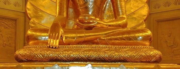 Tượng Phật Di Lặc is one of Ninh Binh.