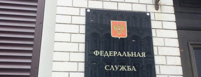 Федеральная служба по труду и занятости (Роструд) is one of всёёё.
