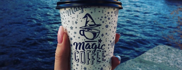Magic Coffee is one of St. Petersburg Cozy Places.