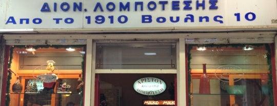 Athinaikes Agapes