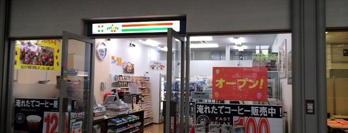 サンクス ミニ文京シビックセンター店 is one of closed.