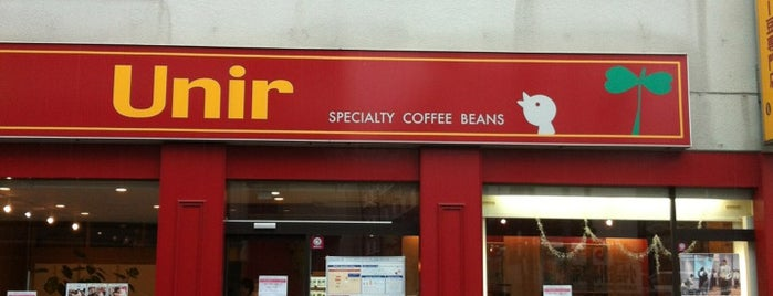 Specialty Coffee Beans Unir 長岡天神店 is one of To drink Japan.