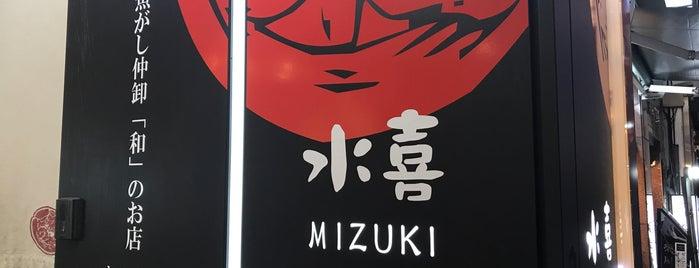 水喜 is one of Tokyo.