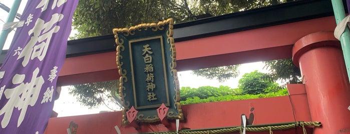天白稲荷神社 is one of 西院 님이 좋아한 장소.