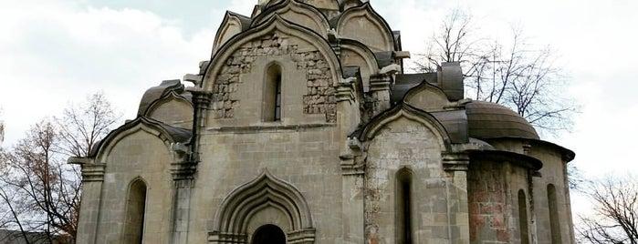 Спасский собор is one of Православные церкви на Таганке.