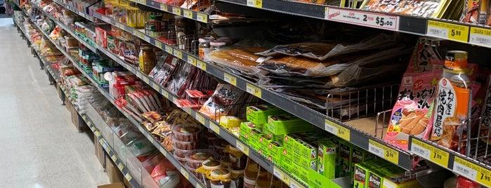 Hong Kong Supermarket is one of Yus'un Beğendiği Mekanlar.