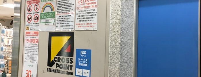 グリーンマックス・ザ・ストア 秋葉原店 is one of Orte, die 高井 gefallen.