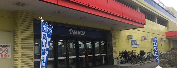 ヤマダ電機 テックランド海老名店 is one of 海老名・綾瀬・座間・厚木.
