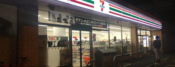 セブンイレブン 厚木水引店 is one of 海老名・綾瀬・座間・厚木.