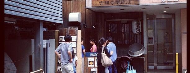 Kichijoji Mentsudan is one of 食べ呑み 吉祥寺.