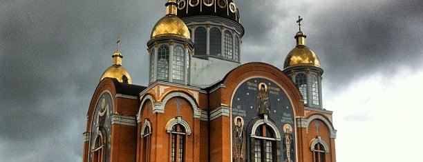 Свято-Покровський собор УПЦ МП is one of Lolaさんのお気に入りスポット.