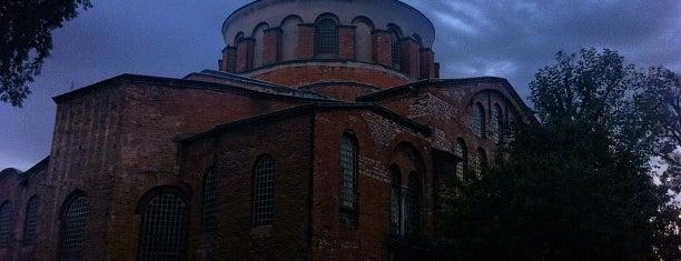 Aya İrini | Hagia Irene is one of istanbul gezi listesi.