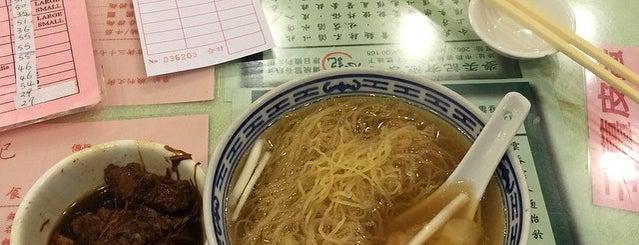 Mak's Noodles (Chung Kee) is one of Hong Kong Eats.