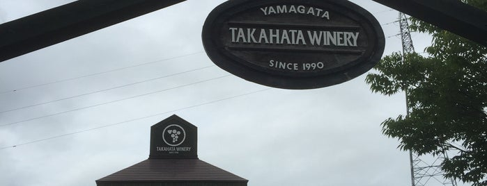 Takahata Winery is one of Locais curtidos por モリチャン.