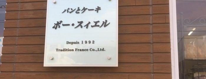 ボー・スィエル is one of モリチャンさんのお気に入りスポット.