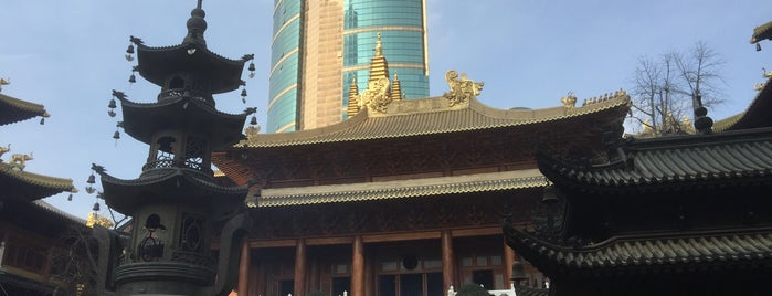 Jing'an Temple is one of Orte, die モリチャン gefallen.