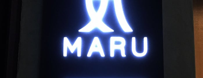 Maru Sushi is one of 《臺北米其林指南》 2018 餐盤餐廳 MICHELIN Guide Taipei.