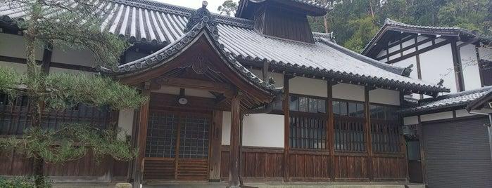 成就院 is one of 西郷どんゆかりのスポット.