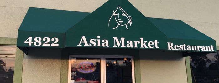Asia Market is one of Locais salvos de Jeff.