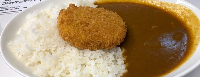 カレーの家 is one of TOKYO-TOYO-CURRY 3.