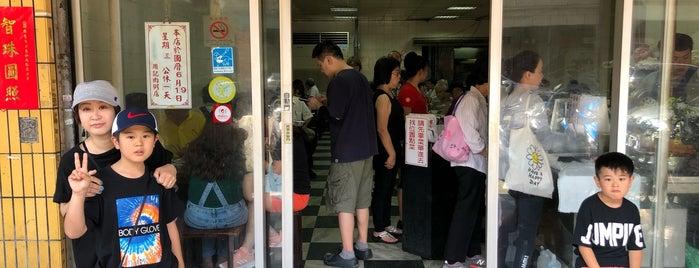 周記肉粥 is one of Taipei.