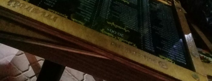 90'lar Cafe is one of สถานที่ที่บันทึกไว้ของ ECE.