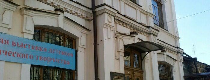 Ессентукский Историко-Краеведческий Музей is one of KMV.