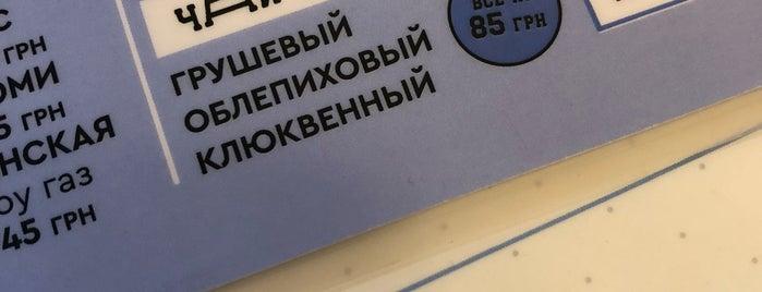 Бездельники is one of Kyiv.