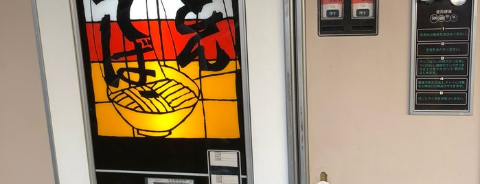 レトロ自販機コーナー is one of inuさんのお気に入りスポット.
