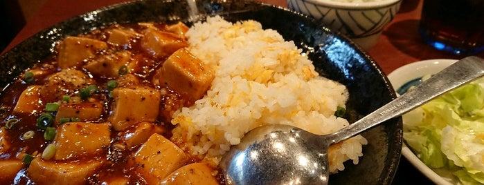 胡椒饅頭 PAOPAO is one of ぎゅ↪︎ん 🐾さんの保存済みスポット.