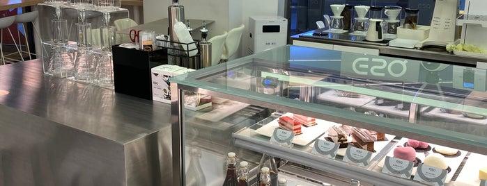 Esquires Coffee is one of 🇨🇳 Beijing: Work-friendly Cafés.