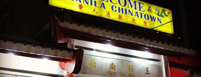 Binondo (Chinatown) is one of Paolo Mendoza'nın Beğendiği Mekanlar.