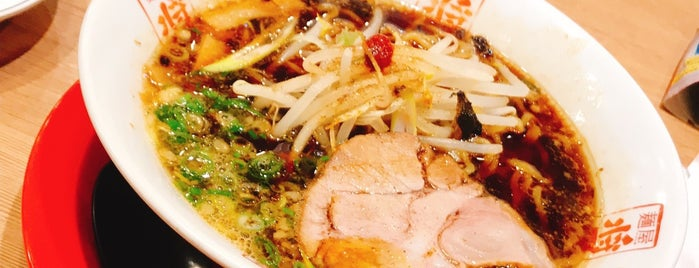 麺屋ひしお 和歌山駅前店 is one of 和歌山.