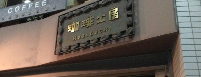 Horiguchi Coffee is one of Tokyo.