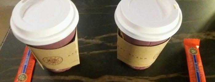 Kahve Dünyası is one of Orte, die Celâl gefallen.