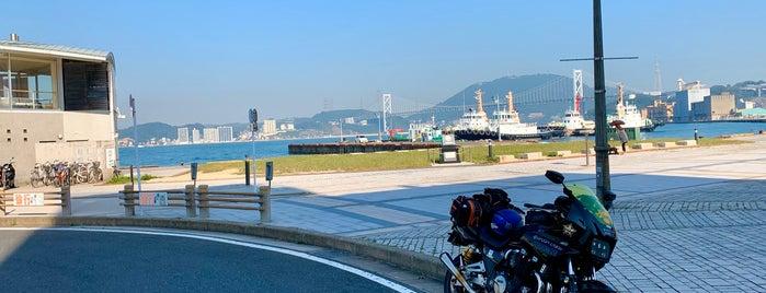 門司港出征の碑 is one of 広島 呉 岩国 北九州 福岡.