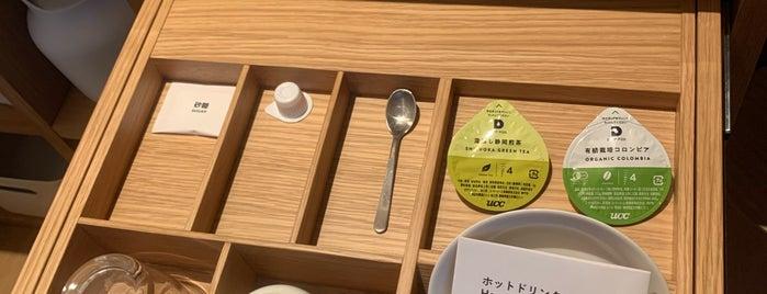 MUJI HOTEL GINZA is one of Tokyo.