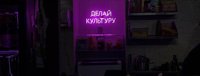 Делай культуру is one of msk.