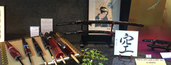 Kyoto Handicraft Center is one of Kyoto-Japan.