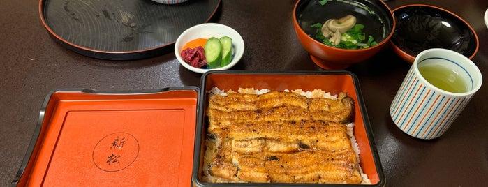 日本料理 五代目 新松 is one of Sadaさんの保存済みスポット.