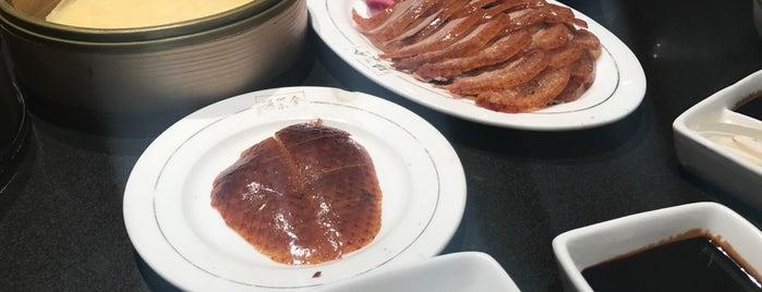 全聚德 Quanjude Peking Duck is one of Locais curtidos por Anna Jo.