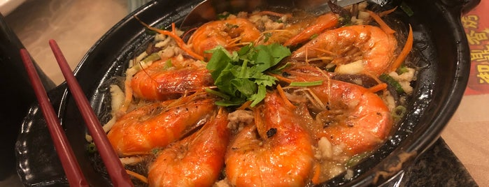 御鼎香烤鴨餐廳 is one of Taipei - to try.