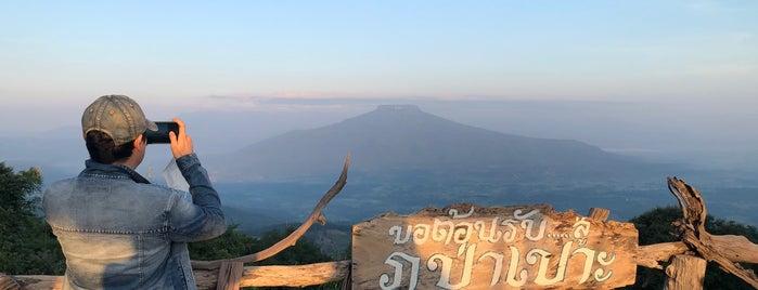 ภูป่าเปาะ | ฟูจิเลย. is one of เลย, หนองบัวลำภู, อุดร, หนองคาย.