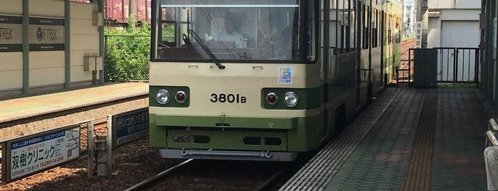 JA Hiroshima-byoin-mae Station is one of Lugares favoritos de 高井.