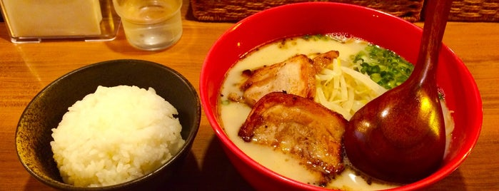 Ramen Sen no Kaze is one of japan.