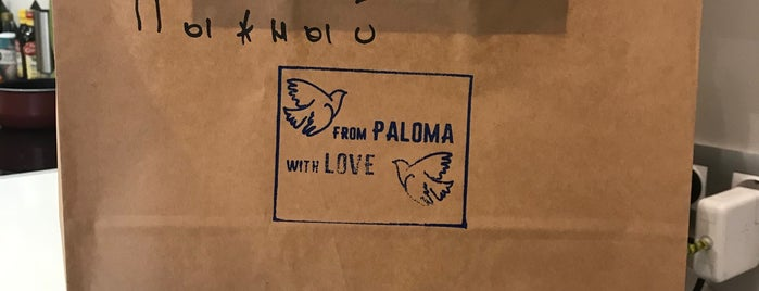 Paloma Cantina is one of SPB.