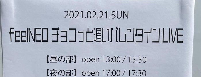 CRAZYMAMA KINGDOM is one of Posti che sono piaciuti a たれ蔵.