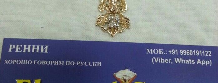Elegant gems is one of Tempat yang Disimpan Julia.