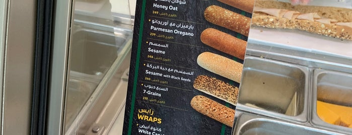 Subway is one of Eastern province, KSA.